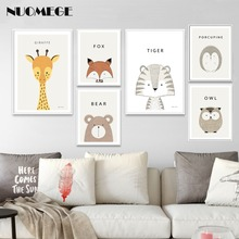 Wall Art Cartoon Animal Deer Bear Tiger Canvas Painting Nursery Posters and Prints Minimalist Picture Children Room Decor