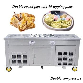 Двойной круглый сковорода большой размер сковорода жареное мороженое машина