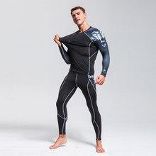 79e6b506dd53b Для Мужчин's термальность нижнее бельё для девочек комплект 3D волка  подростка спортивный костюм бег рубашки мальчиков