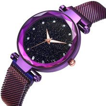 Ladies Starry Sky Magnetic Diamond Watch Women Watches Reloj Moda Mujer 2019 Relogio Feminino Zegarek Damski Bayan Kol Saati top luxury rhinestone watch women watches fashion ladies watch women s watches clock zegarek damski bayan kol saati relogio