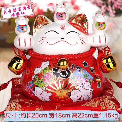 A Lucky cat large cashier Taiwan ceramic deposit piggy bank furnishings shop opening office living room small ornamentsA Lucky cat large cashier Taiwan ceramic deposit piggy bank furnishings shop opening office living room small ornaments