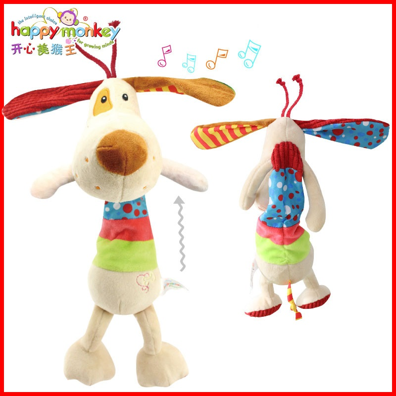 Appease Sleep Aid Baby Music Bell 0-3 Year Old Baby Plush Toy Baby Animals Dog Soothe Doll