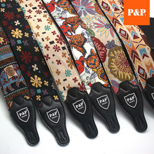 P&P Adjustable Cotton Embroidered Guitar Strap Belt Widening and Thickening for Electric /Acoustic Bass 150cm