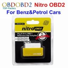 Новое Поступление NitroOBD2 Чип-Тюнинг Коробка Для Бензин Нитро Автомобили OBD2 бензин Больше Энергии, Больше Крутящий Момент Plug & Drive Переназначить ECU Автомобиля