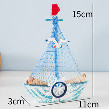 15cm small sailing model home accessories furnishings Mediterranean style fishing boat camouflage ornaments