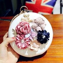 Мини-модный рюкзак для леди цветы круглая форма кошелек сумка для мобильного телефона сумки на плечо