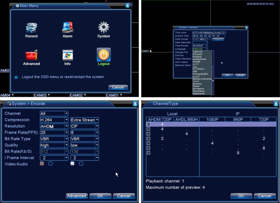 CCTV Видеорегистратор Usecure 4 720 P dvr /hdmi 1080 P 4ch 1080 P nvr, P2P, +