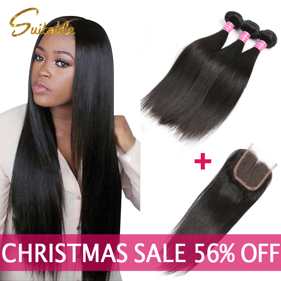 7A Brazilian Straight Virgin Hair With Closure Queen Hair Products Brazilian Human Hair Weave 3 or 4 bundles  With Lace Closure
