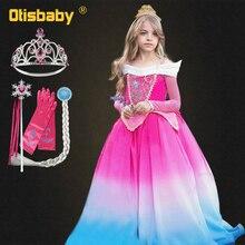 Halloween Child Princess Sleeping Beauty Fairies Costume Aurora Dress Kids Gradient Color Evening Dresses Girls Turtleneck