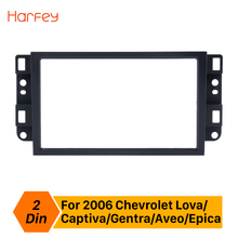 Harfey стерео рамки Фризовая для Chevrolet Lova Captiva Gentra Aveo Epica 2006 2007-2011 2DIN аудио Установка приборной панели