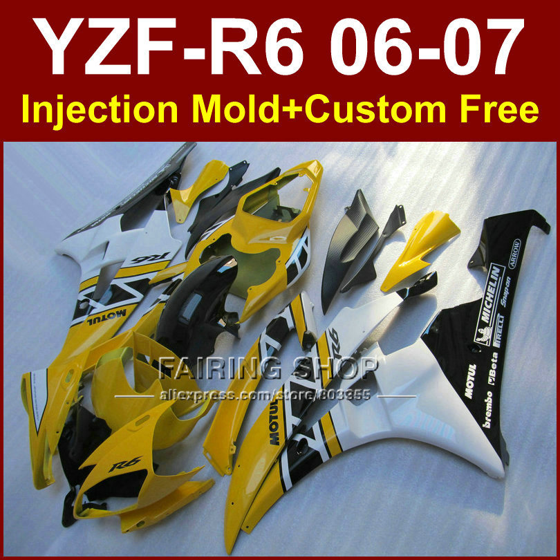 FE5F Yellow white MOTUL fairing kits for YAMAHA YZFR6 2006 2007 fairings set YZF1000 YZF R6 06 07 Injection body parts JU9 injection molding hot sale fairing kit for yamaha yzf r6 06 07 white red black fairings set yzfr6 2006 2007 tr16