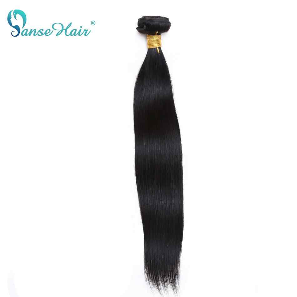 Panse Hair Brazilian Hair Human Hair Extensions Straight Hair Customized 8-30 Inches Non Remy Can be Dye Color 1B 1PCS Per Lot