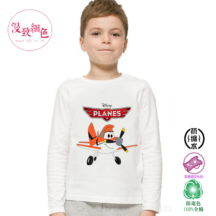 Online buy wholesale kids plain t shirt from china kids for Wholesale children s t shirts