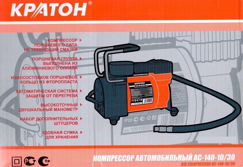 Compressor car Kraton AC-140-10 / 30 140 W 10 bar 30 l / min compressor car kraton ac 160 10 35l 160 w 10 bar 35 l min