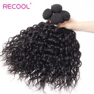 Image 2 - Recool волосы волнистые пучки бразильские волосы плетение 1/3/4 пучки натуральный цвет человеческие волосы пучки Remy волосы для наращивания