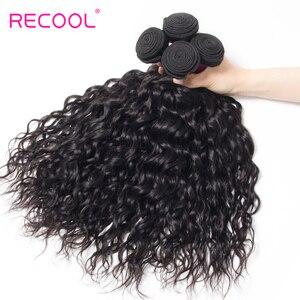 Image 2 - Recool Tóc Sóng Nước Bó Brasil Tóc Dệt 1/3/4 Ốp Lưng Màu Tự Nhiên Tóc Bó Remy làm tóc