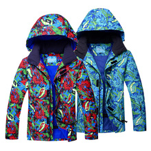 Популярный лыжный костюм для женщин высокого качества-30 Женская ветрозащитная Водонепроницаемая зимняя куртка для сноуборда