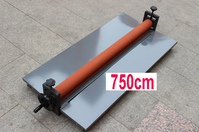 Free Shipping NEW HOT Heavy 30 750mm Manual Laminating Machine Perfect Protect Cold Laminator
