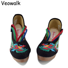 Comfortable Veowalk Flat Vintage Women Embroidered Cotton Cloth Shoe