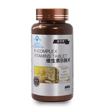 Free shipping B-complex vitamins tablet health care function supply the multivitamin 60 pcs