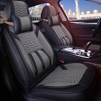 Полный набор супер роскошные белье автомобиля Чехлы для сидений мотоциклов Four Seasons шесть цветов Универсальный Автомобильный Подушки автом