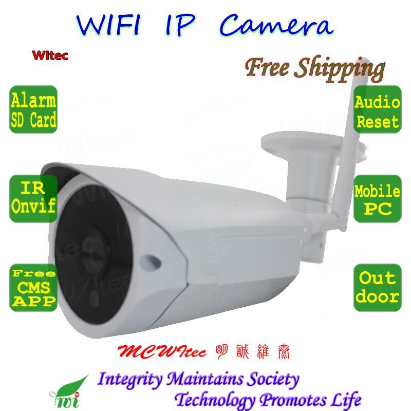 Audio Reset WIFI IPC 1080P 960P 720P Security Camera and Bracket ONVIF P2P IP Cam Night image IR CCTV SD Card RTSP Outdoor Alarm