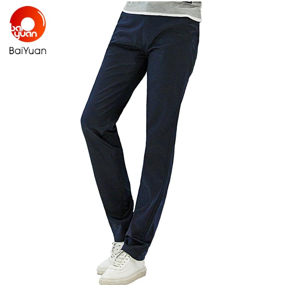 Синие классические брюки из хлопка