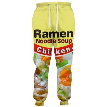 Cloudstyle 2020 Fashion 3D Long Pants Men Ramen Noodle Full Print Sweatpants Straight Harajuku Streetwear Casual Trousers