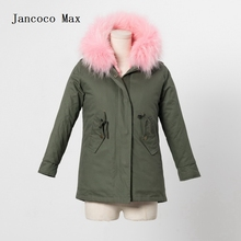 S1559 2016 Kids Detachable Green Coat  Rabbit Fur Lining  Real Raccoon Fur Collar Jacket Women Winter Warm Parka