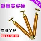 24K Beauty Bar Golden Derma Energy Face Massager Beauty Care Slimming Face Facial Roller Beauty instrument Beauty Roller