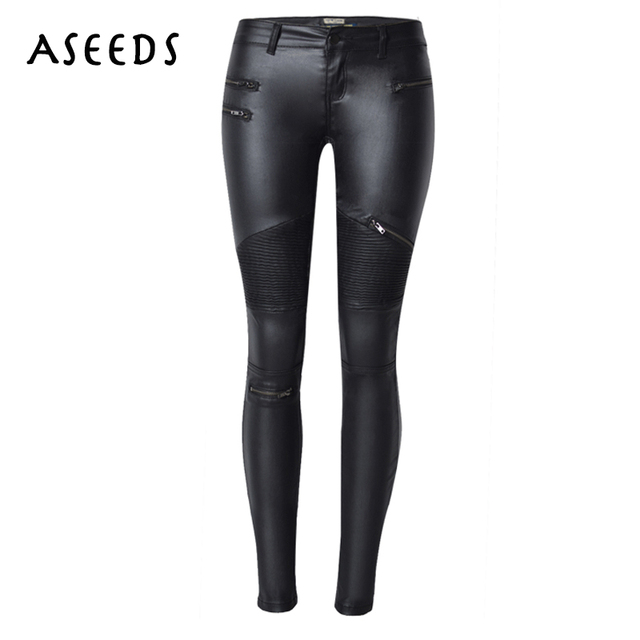 Faux leather jeans womens