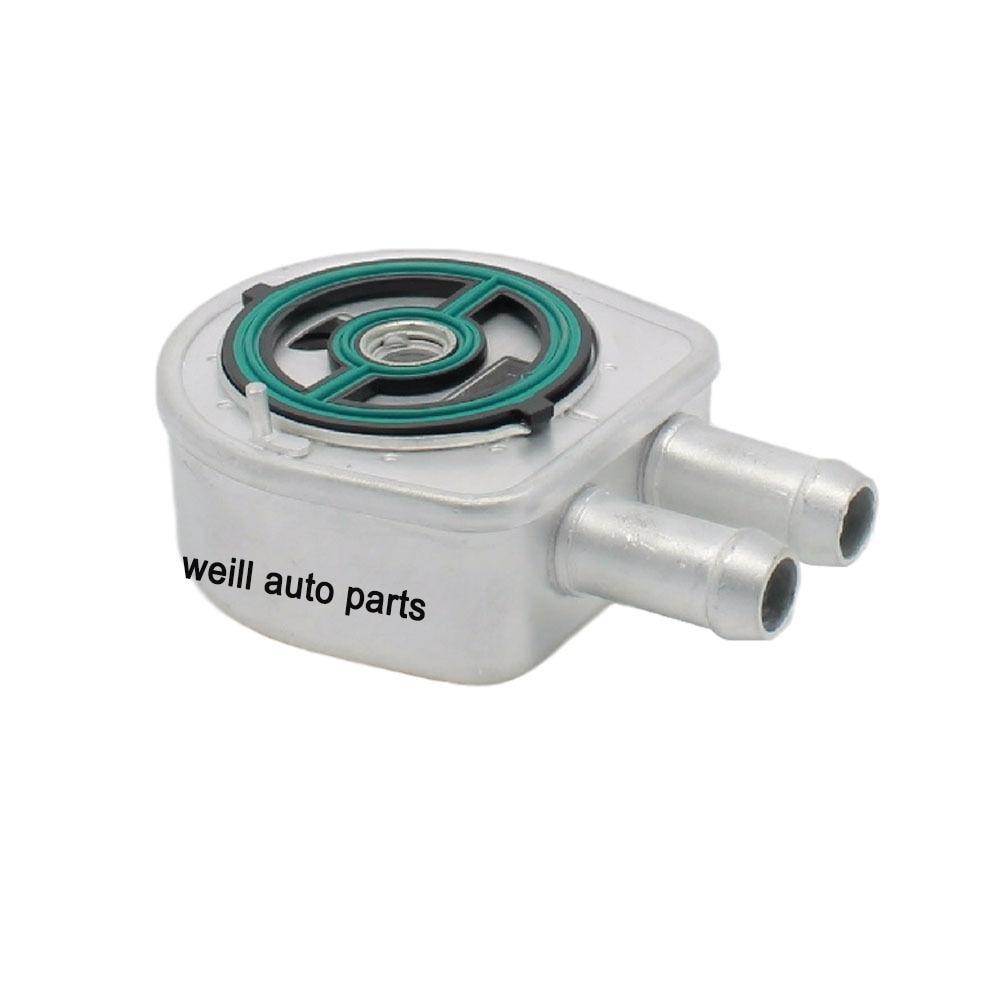 Boîtier d'échangeur de chaleur de joint de refroidisseur d'huile moteur pour Ford Mazda 6G916A642AA