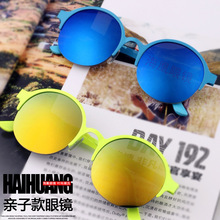 3-9 years kids Coating sunglasses Reflective lens Round glas