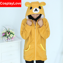 Easy Bear Coral Long Sleeve Animal Adult Hoody Sweatshirts Sweater Cosplay Costume For Party Wear Halloween Christmas Gift