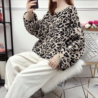 Leopard print sweater women's Pullover autumn dress long sleeved bottom sweater lazy breeze lovely knitted sweater oversized