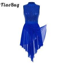 TiaoBug Top sin mangas para adultos, lentejuelas brillantes para gimnasia, leotardo para mujer, tutú de Ballet, vestido de patinaje, trajes de baile lírico