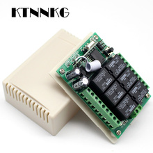 KTNNKG DC 12V 6CH Remote Relay Module Wireless Light Switch Receiver Control 433MHz with 6 Button RF Transmitter DropShipping