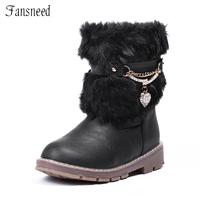2016 New Winter Boots Korean Version Of The Rabbit Children Girls Boots Non Slip Snow Boots