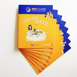 8 libros/juego Gato elegante lectores chinos de Nivel 2 (300 palabras) libros de lectura chinos para estudiantes de primaria de 10-18 años