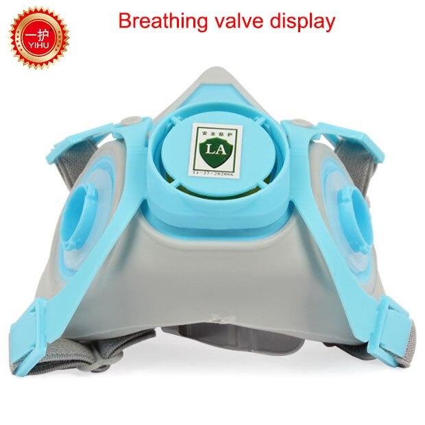 Die neue 2017 Gasmaske medizinische Silikonfarbe Staub Staubmasken - Schutz und Sicherheit - Foto 3