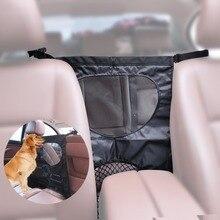 Собака заднем сиденье автомобиля барьер прочная сетка ворота протектор подходит для домашних животных защиты Регулируемый делитель держать водитель Детская безопасность
