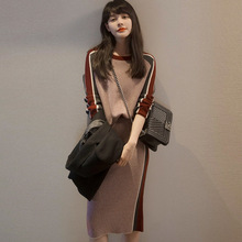 Womens Knitted Long Dress 2 piece Suit For Young Lady