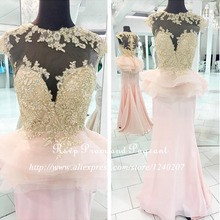 Real Photo Pink Prom Dresses 2017 Luxury Beaded Lace Sheer Top Cap Sleeve Long Mermaid Prom Dress