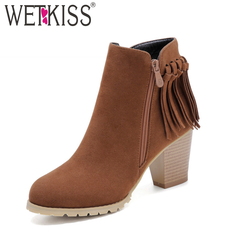 2017 big size 32 45 tassel boots ankle boots s thick