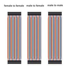 Dupont line 10 см 20 см 30 см мужской женский и Женский Соединительный провод Dupont кабель