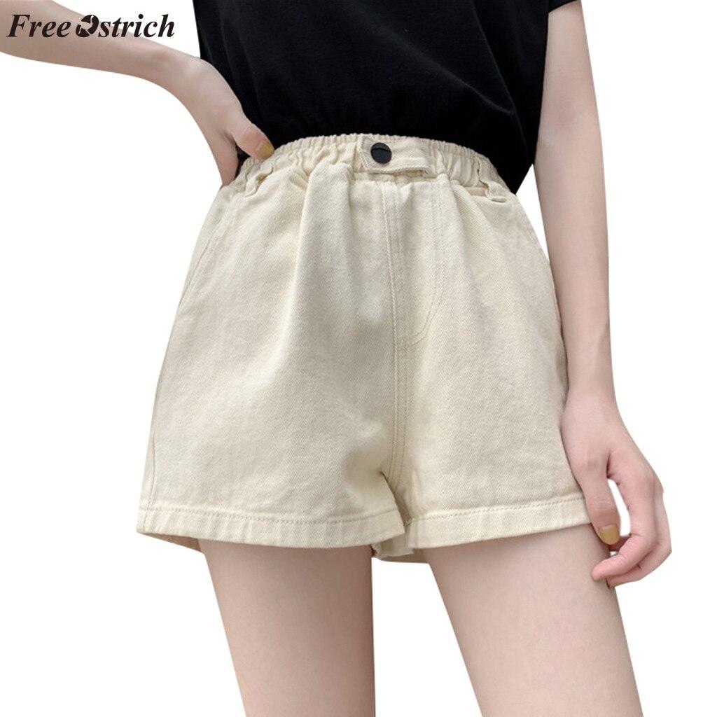 FREE OSTRICH Women's Summer Loose Wide Legs Elastic Waist Bag Cotton Comfort   Shorts   Fashion Personality High Waist Denim   Shorts