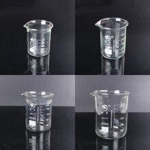 1 セット (50 ミリリットル、 100 ミリリットル、 200 ミリリットル、 500 ミリリットル) ホウケイ酸ガラスビーカー化学実験熱レジスト実験器具ビーカー実験装置