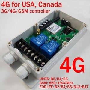 GSM-CTL caixa de controle remoto GSM (canal duplo grande potência de saída de relé) (4G Version)