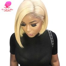 QUEEN 150% Density 613 Blonde Color Blunt Cut Bob Wig 13x6 Lace Front Human Hair Wigs Remy 613 Blonde Brazilian Straight Wig(China)
