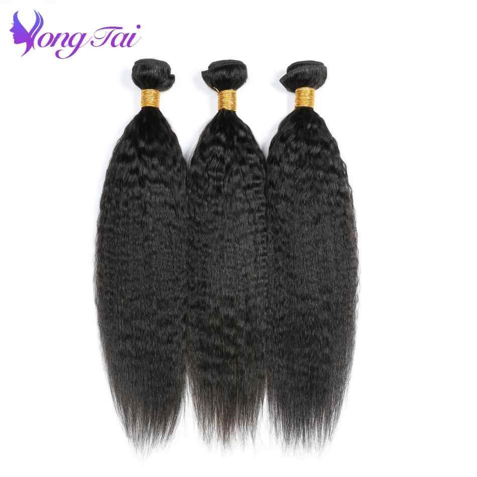 YuYongtai индийские курчавые прямые пучки волос человеческие волосы плетение 3 пучка Грубые Яки 8-30 дюймов не Remy наращивание волос